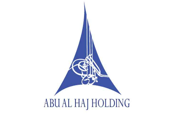 ABU AL HAJ HOLDING