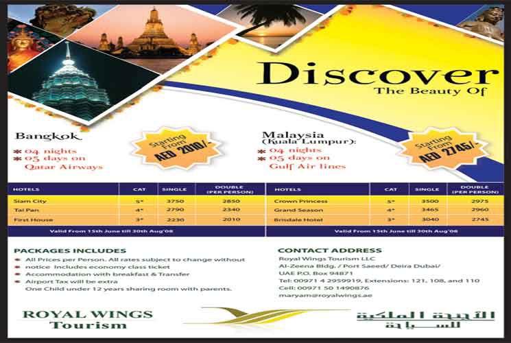 DISCOVER TOURISM